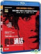 The Call (2013) (Blu-ray) (Hong Kong Version)
