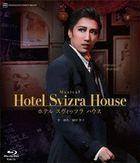 Sora Gumi Umeda Geijutsu Gekijou Kouen Musical Hoteal Svizra House (Blu-ray) (Japan Version)