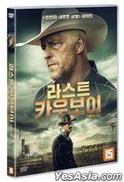 Copper Bill (DVD) (Korea Version)