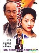 Mei Wan Mei Le (Taiwan Version)