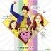Super Daddy Yeol OST (tvN TV Drama)