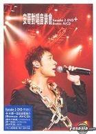 Andy Hui Encore Concert Karaoke (2DVD + Bonus AVCD)