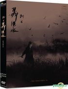 The Assassin (2015) (DVD) (2-Disc Edition) (Taiwan Version)