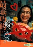 The Magnificent Bobita (2019) (DVD) (English Subtitled) (Taiwan Version)