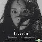 Girls' Generation: Tae Yeon Winter Album - This Christmas – Winter Is Coming (CD + DVD) (Taiwan Version)