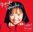 Saihoukyu GOOD SONGS 30th Anniversary Best Album  (Normal Edition) (Japan Version)