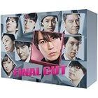 Final Cut (DVD Box) (Japan Version)