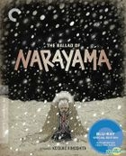 The Ballad of Narayama (1958) (DVD) (The Criterion Collection) (US Version)
