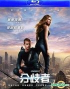 Divergent (2014) (Blu-ray) (Taiwan Version)