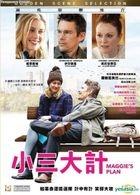Maggie's Plan (2015) (Blu-ray) (Hong Kong Version)
