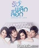 Amazed By Love (2018) (DVD) (Ep. 1-10) (End) (Thailand Version)