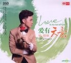 Love Is An Act Of God (China Version)