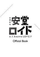 Ando Lloyd A.I. knows LOVE?
