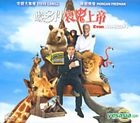 Evan Almighty (VCD) (Hong Kong Version)