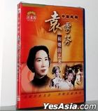 Yue Operas: Yuan Xue Fen And Her Art (VCD) (China Version)