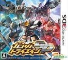 Gundam: Try Age SP (3DS) (Japan Version)