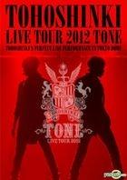 Dong Bang Shin Ki Live Tour 2012 -TONE- (DVD) (2-Disc) (Normal Edition) (Korea Version)