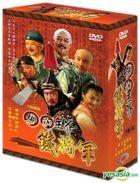 Hu Tu Wang Ye Tie Jiang Jun (Ep.1-35) (End) (Taiwan Version)