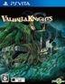 Valhalla Knights 3 Gold (Japan Version)