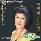 Cho Mi Mi - Golden Best (2CD)