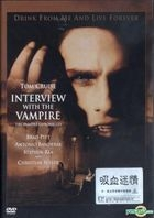 Interview with the Vampire (1994) (DVD) (Hong Kong Version)