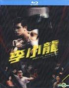 Bruce Lee My Brother (2010) (Blu-ray) (Hong Kong Version)