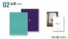 Hoya 2018 'Reply' Fanmeeting Goods - Note Set