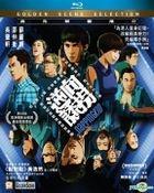 Napping Kid (2018) (Blu-ray) (Hong Kong Version)