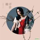 Ukiyo-e (2CD) (Taiwan Version)
