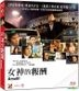 Amalfi (Blu-ray) (English Subtitled) (Hong Kong Version)