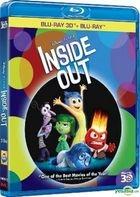 Inside Out (2015) (Blu-ray) (2D + 3D) (Hong Kong Version)