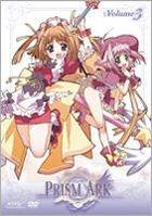 Prism Ark (DVD) (Vol.3) (Japan Version)
