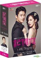 Remember You (2015) (DVD) (Ep.1-16) (End) (Multi-audio) (KBS TV Drama) (Taiwan Version)