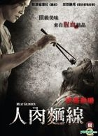 Meat Grinder (DVD) (Uncut Edition) (English Subtitled) (Taiwan Version)