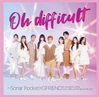 Oh difficult -Sonar Pocket×GFRIEND- [Type A] (SINGLE+DVD) (First Press Limited Edition) (Japan Version)