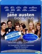 The Jane Austen Book Club (2007) (Blu-ray) (Hong Kong Version)
