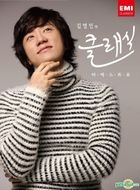 Kim Myung Min's Classics Maestro