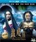 Painted Skin: The Resurrection (2012) (Blu-ray) (2D + 3D) (Hong Kong Version)