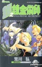 Fullmetal Alchemist (Vol.6)