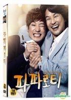 My Paparotti (DVD) (First Press Limited Edition) (Korea Version)
