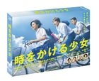 The Girl Who Leapt Through Time (2016) (Blu-ray Box) (Japan Version)