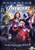 The Avengers (2012) (DVD) (Hong Kong Version)