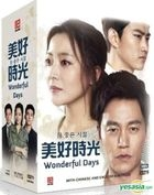 美好时光 (DVD) (1-53集) (完) (韩/国语配音) (中英文字幕) (KBS剧集) (新加坡版)
