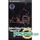 Hequil VI (UMD Music)(Japan Version)