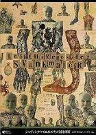 Les Chimeres des Svankmajer (DVD) (Japan Version)