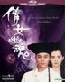 A Chinese Ghost Story Series (Blu-ray) (Hong Kong Version)