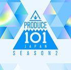 PRODUCE 101 JAPAN SEASON 2  (Japan Version)