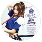 Mune Kyun [HYEJEONG ver.] (First Press Limited Edition)(Japan Version)