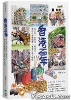 A Century of Hong Kong
