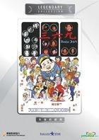 Badge 369 (DVD) (Hong Kong Version)